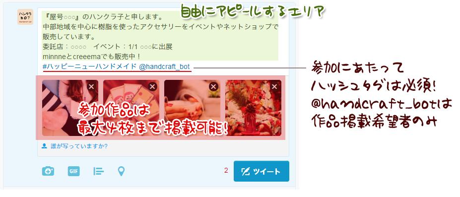 handcraft_bot